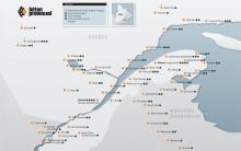Usines de Béton Provincial